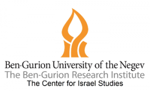 The Ben-Gurion University of the Negev logotype.